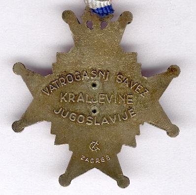 Cross of Merit (Krst za Zasluge) of the Fire Service of the Kingdom of Yugoslavia (Vatrogasni Savez Kraljevine Jugoslavija), 3rd class,  in original fitted case of issue