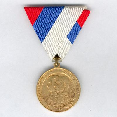 Commemorative Medal for the Coronation of King Petar I, 1904, gold medal