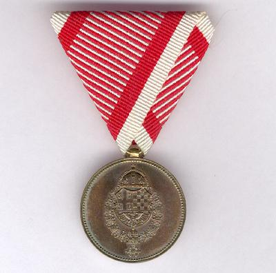 Royal Household Medal of King Petar II Karađorđević, gold medal second class