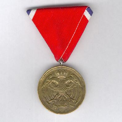 Commemorative Medal for the Liberation of the Northern Regions of Yugoslavia, 1939