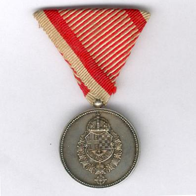 Royal Household Medal of King Petar II Karađorđević, silver medal, IV class