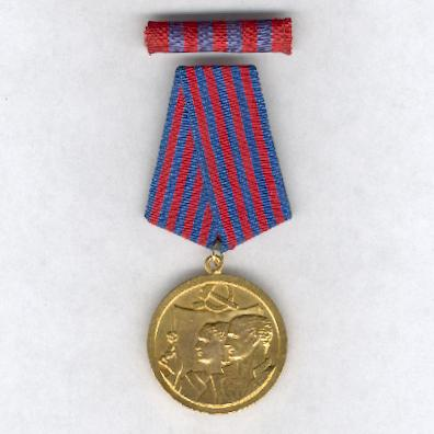 Medal of Labour (Medalja Rada) with ribbon bar