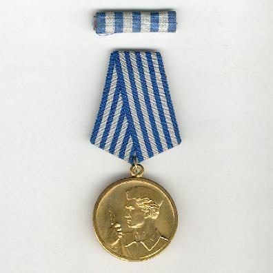Medal for Bravery (Medalja za Hrabrost) with ribbon bar
