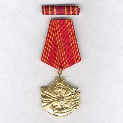 Order for Bravery (Orden za Hrabrost) with ribbon bar