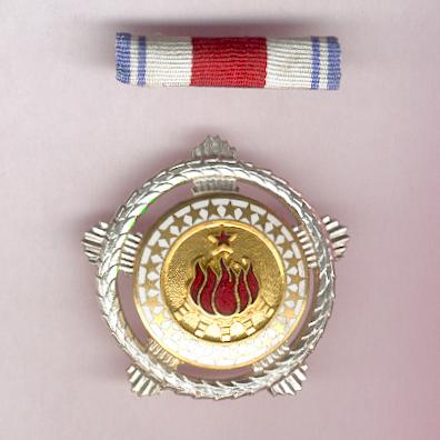 Order of Brotherhood and Unity with Silver Wreath (Orden Bratstva i Jedinstva sa Srbrnim Vencem) with ribbon bar, screwback, numbered, by IKOM of Zagreb