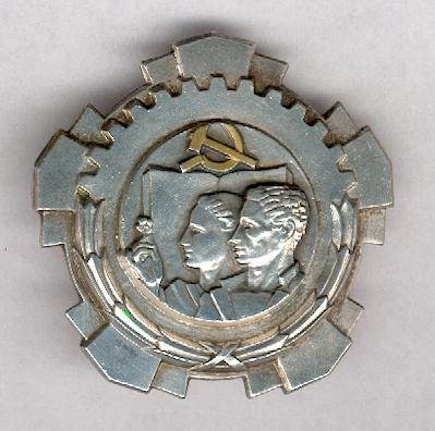 Order of Labour with silver wreath (Orden rada sa srebrnim vencem) by ZNB - KOVNIKA, Belgrade