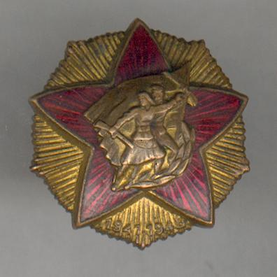 Badge of the War Veterans of the National Liberation War Union (Savez udruženja boraca Narodnooslobodilačkog rata Jugoslavije) 1941-1945 by IKOM of Zagreb