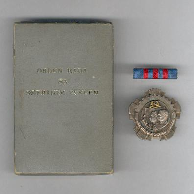 Order of Labour with silver wreath (Orden rada sa srebrnim vencem), with ribbon bar, in fitted case of issue by ZNB - KOVNIKA, Belgrade