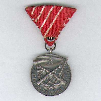Medal for Military Merit (Medalja za Vojne Zasluge)