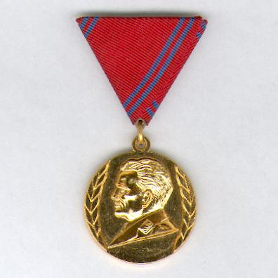 Medal for the 40th Anniversary of the Yugoslav People's Army (Medalja 40. godina Jugoslovenske Narodne Armije), 1941-1981