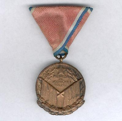 Medal for Military Virtue (Medalja za Vojničke Vrline)