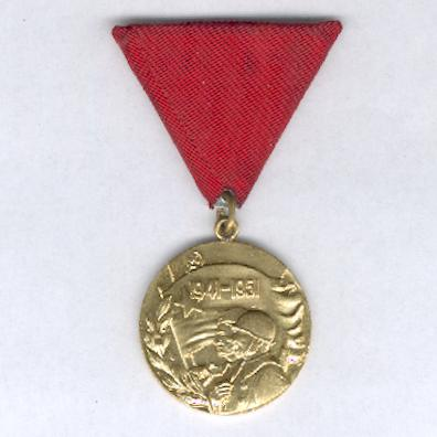 Medal for the 10th Anniversary of the Yugoslav Army (Medalja 10. Godišnjica Jugoslovenske Armije), 1941-1951