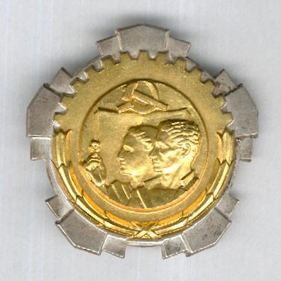 Order of Labour with gold wreath (Orden Rada sa zlatnim vencem) by ZNB - KOVNIKA, Belgrade