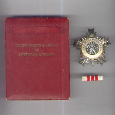 Order of the People's Army with Silver Star (Orden Narodne Armije sa Srebrnom Zvijezdom), 1951-1961 issue by IKOM of Zagreb, with ribbon bar, in fitted case of issue