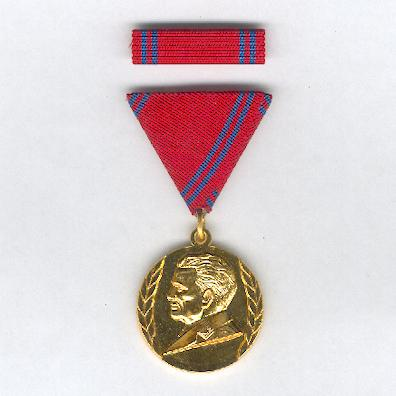 Medal for the 40th Anniversary of the Yugoslav People's Army (Medalja 40. godina Jugoslovenske Narodne Armije), 1941-1981, with ribbon bar