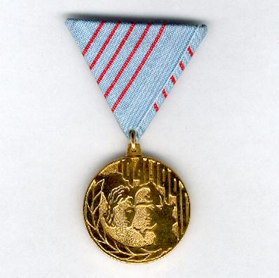 Medal for the 50th Anniversary of the Yugoslav People's Army (Medalja 50. godina Jugoslovenske Narodne Armije), 1941-1991