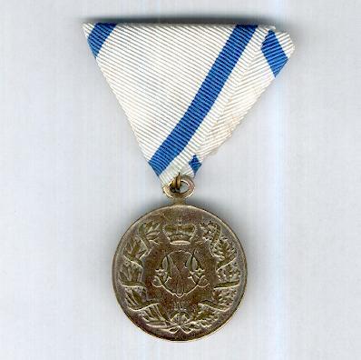 Medalla Conmemorativa de la Guerra de 1876-1878