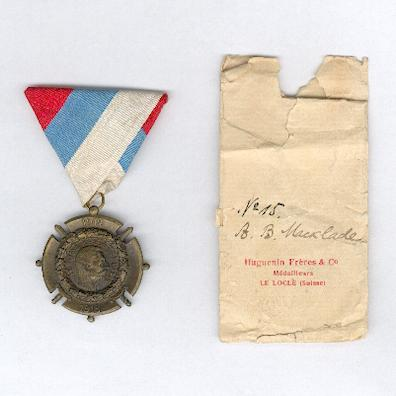 Commemorative Cross for the War of Liberation and Union, 1914-1918 by Huguenin Frères, Le Locle, with original envelope inscribed 'No. 15 B. B. MacKlade'