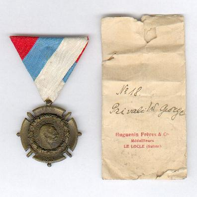 "Commemorative Cross for the War of Liberation and Union, 1914-1918 by Huguenin Frères, Le Locle, with envelope inscribed ""No. 18 Private W. George'"