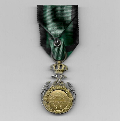 Commemorative Medal for the Albanian Retreat, 1915