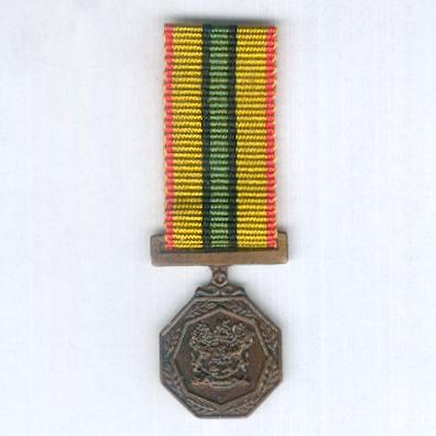Medal for Faithful Service in the South African Railway Police Force, 2nd version, 1980-1986 issue, miniature