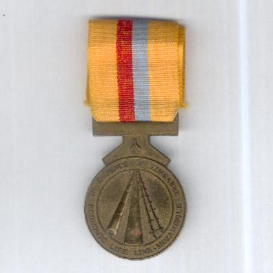 Medal in Defence of Zimbabwe Economic Life Line - Mozambique, attributed