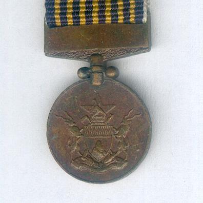 air force medal | eBay
