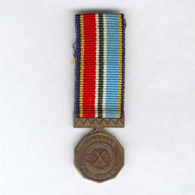 Medal for Ten Years' Service, miniature
