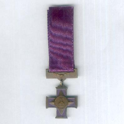 Bronze Cross of Zimbabwe for Bravery, Air Force Version, miniature