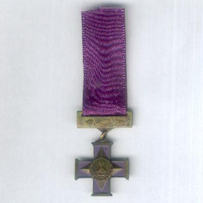 Bronze Cross of Zimbabwe for Bravery, rare Civilian Version, miniature