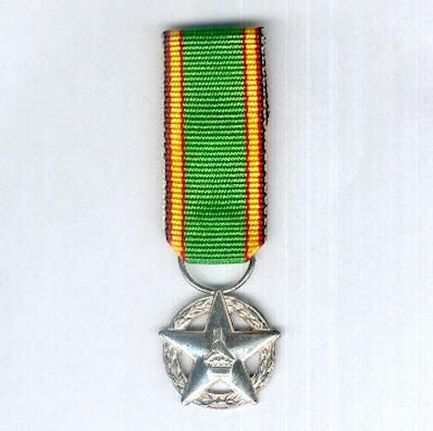 Order of Merit, Military Division, Member, miniature