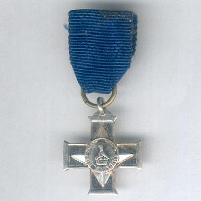 Silver Cross of Zimbabwe for Bravery, miniature