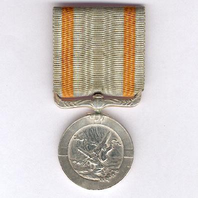 Imperial Sea Disaster Rescue Society Merit Medal, III class