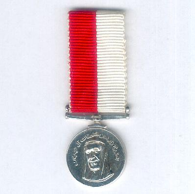 ABU DHABI.  Commemorative Medal for the Inauguration of the Abu Dhabi Defence Force, 1966, miniature