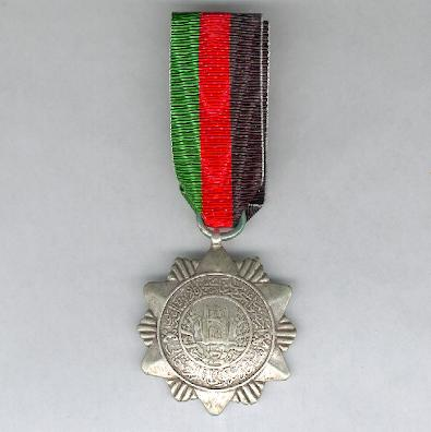 Royal Officer's Star of Honour for the Campaign against Bacha-i-Saqao (Habibullah Kalakani), AD1931