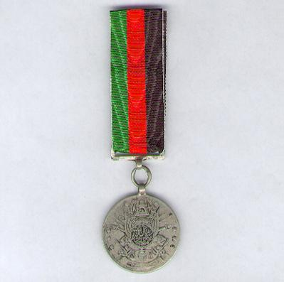 Royal Medal for Military Bravery, silver medal