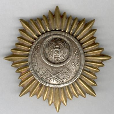 Royal Order of Independence (Nishan-i-Istiqlal) with crossed swords, II class breast star