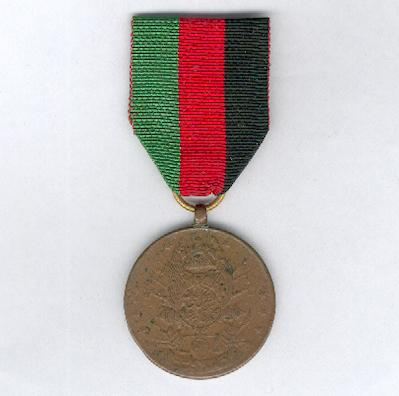 Royal Medal for Military Bravery, bronze medal
