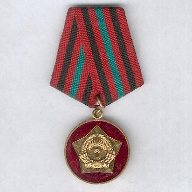 Long Service Medal for 15 years' service, 1978-1992 issue