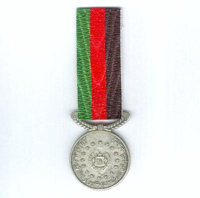Royal Medal for Faithful Service (Reshtin Medal), silver