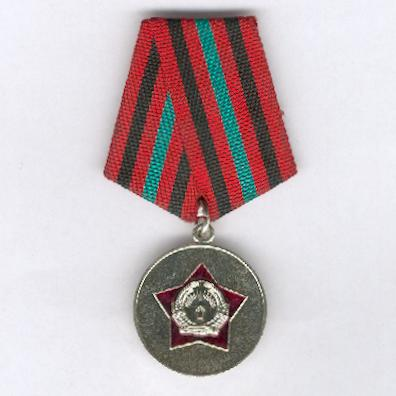 Medal for Long Service in the Armed Forces, 4th class for 5 years' service, 1978-1992 issue