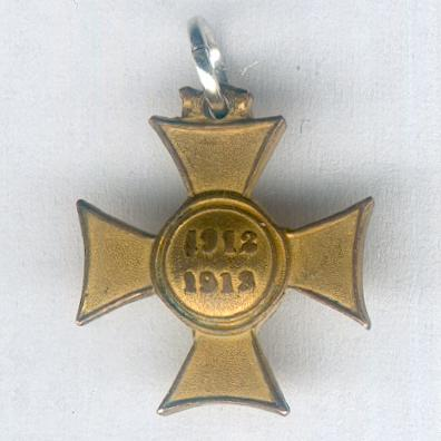 Commemorative Cross for Mobilisation (Mobilisierungs-Erinnerungskreuz), Balkan Wars 1912-13, miniature