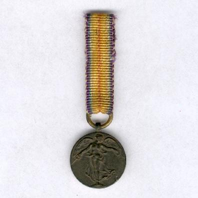 Inter-Allied Victory Medal, Belgian official issue (Médaille Inter-Alliée de la Victoire / Intergeallieerde Overwinningsmedaille), 1914-1918, miniature