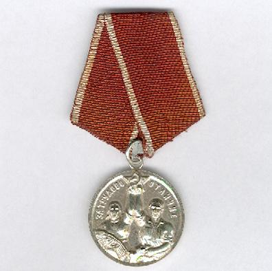 Medal for Labour Distinction