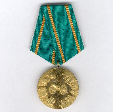 Jubilee Medal for the 100th Anniversary of the April Insurrection, 1876-1976