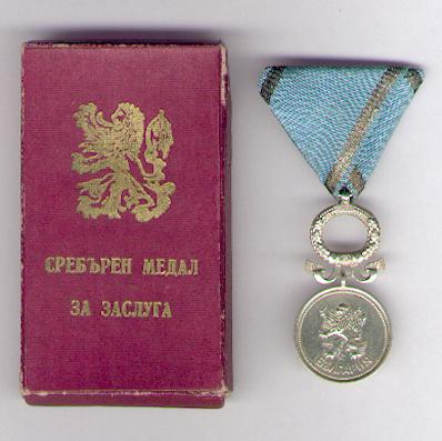 Medal for Merit, silver, Republican issue, 1944-1947, in original fitted embossed case of issue