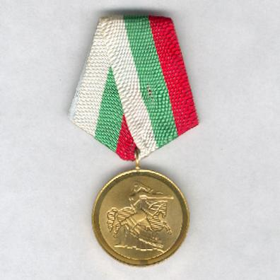 Jubilee Medal for the 1300th Anniversary of Bulgaria, 1981