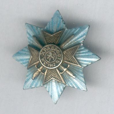 Royal Order for Bravery, Soldier's Cross, III or IV class, mounted on a blue enamelled star with screw-back suspension, miniature