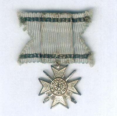 Royal Order for Bravery, Soldier's Cross, III class, miniature