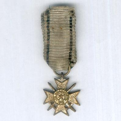Royal Order for Bravery, Soldier's Cross, IV class, miniature